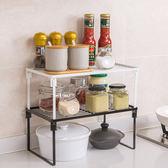 居家家可疊加鐵藝廚房置物架櫥櫃瀝水碗碟架廚具收納架調味品架子