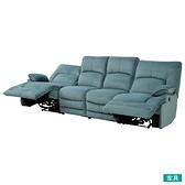 ◎布質4人用電動可躺式沙發 HIT TBL NITORI宜得利家居