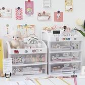 抽屜式置物架書桌上桌面收納盒辦公室【愛物及屋】