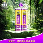 房屋美縫劑瓷磚地磚專用美縫勾填縫劑膠防水瓷劑MJBL