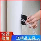 防水膠防水膠帶補漏 強力漏水貼水管漏水修補膠帶一貼止漏高粘防水 居醫 【618 購物】
