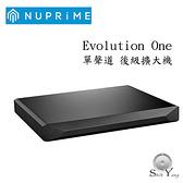 Nuprime Evolution One / Evo One 單聲道 後級擴大機 MONO(2台)【進音坊公司貨+免運】
