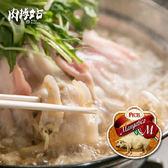 【肉搏站】匈牙利 綿羊豬火鍋肉片 (200±10公克/盒)
