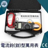 電錶鉗形式萬用電表電流鉗形直流電壓交流電壓電阻火線帶電判別