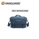 【聖影數位】VANGUARD 精嘉-VEO RANGE36M 耐用專業攝影包-雙色可選【公司貨】