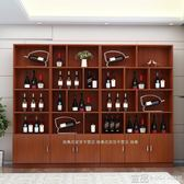 紅酒櫃紅酒櫃展示櫃酒櫃展示架酒架茶葉展示櫃陳列櫃 Igo免運