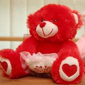 Heart LOVE紅小熊-生活工場