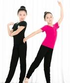 兒童舞蹈服套裝夏季女孩跳舞衣服女童中國舞分體練功服少兒拉丁服