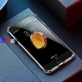 貝貝居 IPone11手機殼 蘋果11保護殼 蘋果手機殼 氣囊防摔 保護套 硅膠 軟殼