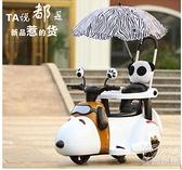 兒童電動車 新款兒童電動摩托車三輪車6個月6歲輕便手推車小孩充電可坐玩具車 快速出貨YJT