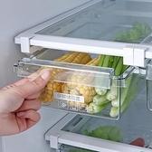 長方形抽屜式冰箱收納盒多功能食品保鮮盒家用冷凍收納神器盒子 【優樂美】