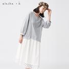 a la sha +a 不對稱設計假兩件洋裝