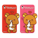 Rilakkuma 拉拉熊/懶懶熊 HTC Desire 816 可愛立體造型吃麻糬保護套