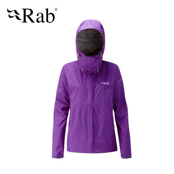 英國 RAB Downpour Jacket 高透氣連帽防水外套 女款 魔鬼茄紫 #QWF63
