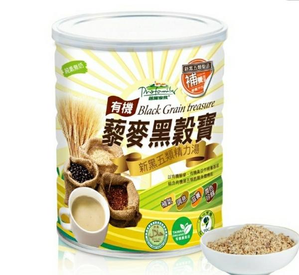 【普羅家族®】有機藜麥黑穀寶1入(800g/罐)~買1送1共2罐