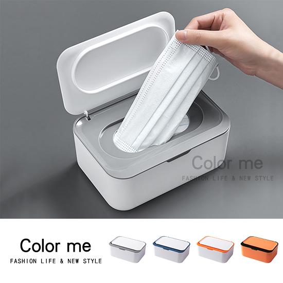口罩盒 口罩收納盒 收納盒 濕紙巾收納盒 紙巾盒 口罩暫存盒 塑料盒 面紙盒 抽紙盒 【N233】Color me
