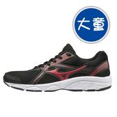 MIZUNO 兒童慢跑鞋 MAXIMIZER 22 Jr系列 黑紅 K1GC202062 20SS【樂買網】