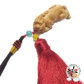 咬錢貔貅 黃楊木招財掛飾 +平安加持小佛卡 【 十方佛教文物】