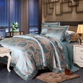 歐式貢緞提花蠶絲四件式雙人全棉被套床單結婚床包組 優樂居