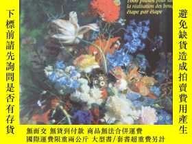 二手書博民逛書店L art罕見des bouquets: Nouvelles i