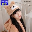 【MORINO摩力諾】超細纖維動物造型速乾兒童罩袍浴帽組合(小熊) 免運