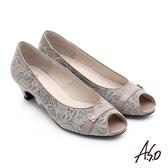 A.S.O 優雅美型 絨面真皮水鑽飾扣魚口低跟鞋  卡其