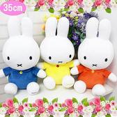 Miffy米菲兔絨毛娃娃玩偶坐姿款 27493861【77小物】