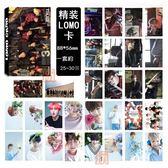 盒裝👍韓國Seventeen   LOMO小卡 照片寫真 圖片小卡組E735-H 【玩之內】段宜恩 王嘉爾 崔榮宰