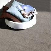 華爾街素面地毯156x210米