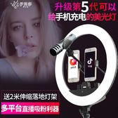 拍攝燈環形補光燈美顏嫩膚瘦臉手機直播拍照神器高清攝影抖音打光伊芙莎YYS
