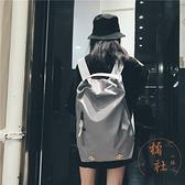 健身旅行背包男女雙肩包旅遊大容量休閑輕便書包【橘社小鎮】