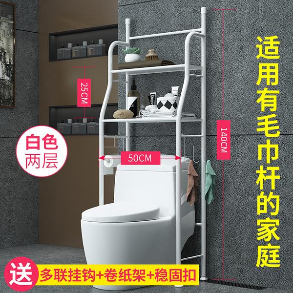 衛生間 浴室置物架 壁挂落地廁所洗手間洗衣機坐便器馬桶架收納神器 快速出貨