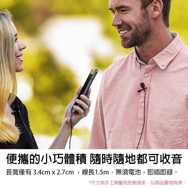 【coni shop】BLADE手機直播語音麥克風 3.5 AUX 現貨 當天出貨 夾式 手機錄音 收音 網路直播