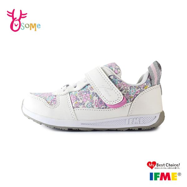 IFME童鞋 女童機能鞋 CALIN 氣質碎花 足弓鞋墊 運動機能鞋 跑步鞋 日本機能鞋 R7660#白色◆奧森