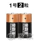 金霸王一號電池1號2粒D形R20燃氣灶煤氣熱水器液化氣天然氣掛鐘表 現貨快出