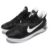 【六折特賣】Nike 籃球鞋 Kobe A.D. GS 黑 白 低筒 黑曼巴 AD 運動鞋 女鞋 大童鞋【PUMP306】869987-001