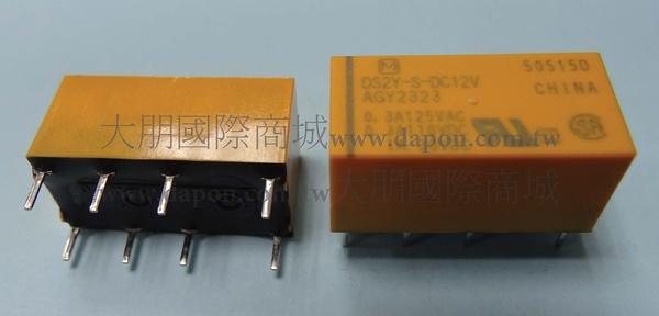 *大朋電子商城*Panasonic DS2Y-S-DC12V 繼電器Relay(5入)