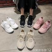 老爹鞋新款夏季流行學生休閒透氣老爹跑步運動鞋女ins百搭潮鞋 【新品】交換禮物