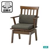 ◎實木可旋轉餐椅 SAZANAMI 柚木色 橡膠木 TW NITORI宜得利家居