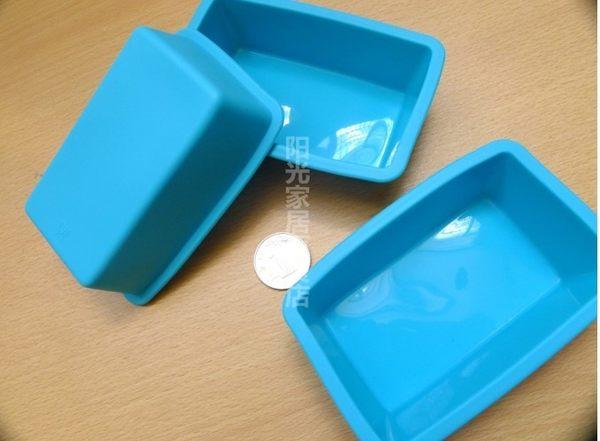 [協貿國際]  長方形矽膠蛋糕模/土司手工皂模 3個價