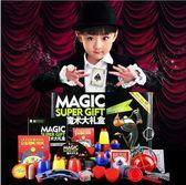 六一兒童節生日禮物送10男孩子女孩小學生12十14歲9實用8創意