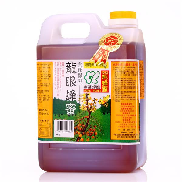 宏基.單獎小桶蜂蜜(1800g/桶) ﹍愛食網
