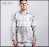 安諾病員服醫用優質純棉病號服條紋隔離服男女分體長袖病人服LG-881963