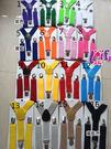 來福,k654吊帶兒童吊帶三夾2.5cm素面男女背帶吊帶褲帶夾短版的,售價100元