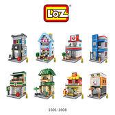 ☆愛思摩比☆LOZ 德國俐智積木 街景系列 7-11 便利商店 咖啡店 速食店  組合玩具 益智玩具 組合8入