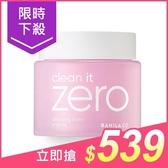韓國Banila-co 皇牌保濕卸妝凝霜180ml(粉蓋升級版)【小三美日】卸妝膏$669