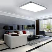長方形吸頂燈 台灣專用110V 現代簡約大氣LED吸頂燈客廳臥室燈超薄平板正方形餐廳燈具