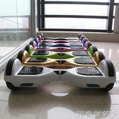 新款智慧電動懸浮滑板車太空輪飛船輪平行車藍芽平衡車獨輪代步車 igo 全館免運