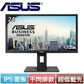 ASUS華碩 24型 商用專業型螢幕 BE24AQLBH