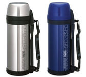 THERMOS 膳魔師不鏽鋼真空冰熱保溫瓶 FDH-2005 藍色 / 不鏽鋼色